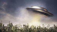 МИСТЕРИЯ: Снимаха огромен НЛО в атмосферата (СНИМКИ)