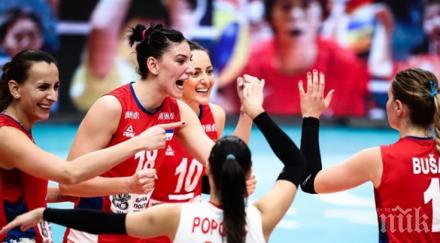 Невероятна радост за Сърбия на Световното