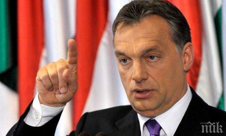 Орбан е доволен: Успешно защитихме правото на Унгария да пази границите си