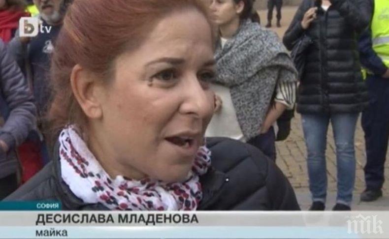 РАЗКРИТИЕ НА ПИК: Активистка на БСП се представя за страдаща майка на протеста - мъжът й бил кандидат депутат от партията на Корнелия Нинова