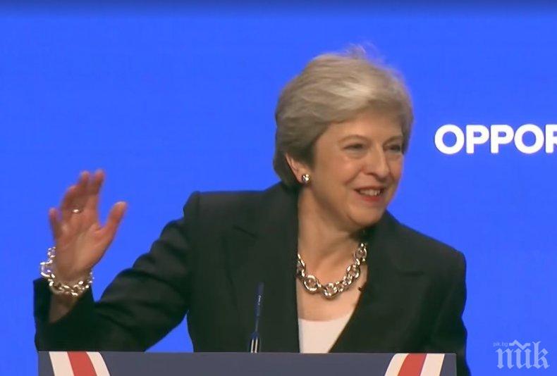 Тереза Мей обяви, че споразумението по Брекзит е почти готово