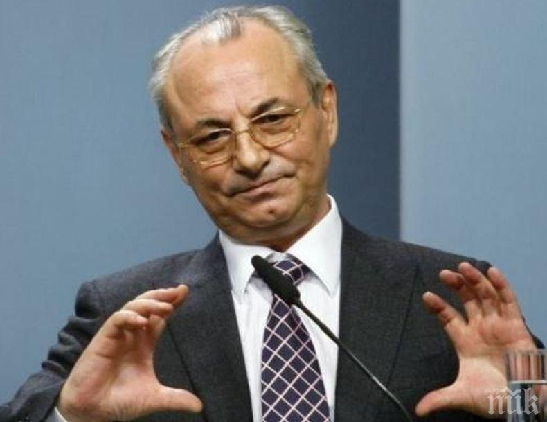 ПЪРВО В ПИК! НСО мистериозно мълчи за охраната на Доган - отказват да отговорят на вицепремиера Валери Симеонов