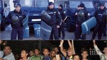 НАПРЕЖЕНИЕ! Циганите в Мъглиж се надигнаха, нападат полицаите с камъни