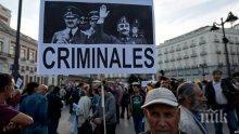 Призракът на Франко подпали Испания (ВИДЕО)