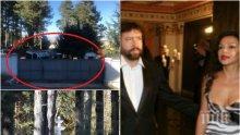 ИЗВЪНРЕДНО В ПИК TV! Вижте какво се случва в палата на арестуваните олигарси Баневи - полиция огради имението им в Бояна (ОБНОВЕНА/СНИМКИ)