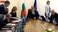 ПЪРВО В ПИК TV: Борисов с парещо послание към опозицията: Да не пазят радиомълчание, но да говорят в цифри (ОБНОВЕНА/СНИМКИ)