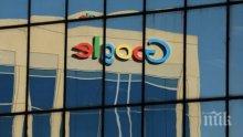 """""""Гугъл"""" уволни 48 служители за сексуален тормоз"""