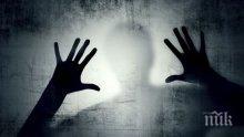 ШЕПОТ ОТ ОТВЪДНОТО: Жесток убиец се изповяда за жертвите си от оня свят