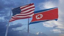 САЩ наложиха санкции на сингапурски фирми, заобиколили органиченията срещу Северна Корея