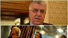 "Румен Гечев пред ПИК и ""Ретро"": Борисов да каже защо праща есемеси на Нинова"