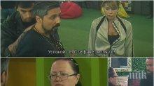 СТРАШЕН СКАНДАЛ В КЪЩАТА: Стефан избухна, нервите му не издържаха, нападна Ваня Костова