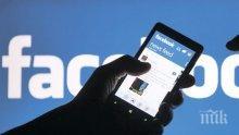 ПИК TV: Вече и в България - свалките и преследването в социалната мрежа стават престъпление