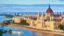Унгария предлага на Украйна договор за защита на националните малцинства