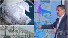 САМО В ПИК: Топ климатологът проф. Георги Рачев с ексклузивна прогноза - задава ли се нов ледников период