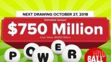 """КЪСМЕТЛИИ: Двама ще си разделят джакпот от 750 млн. долара от лотарията """"Пауърбол"""""""