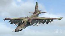 """Министерството на отбраната опроверга """"Дневник"""" за ремонта на самолетите Су-25"""