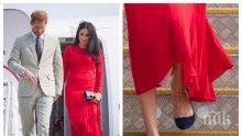 ГАФ ПО КРАЛСКИ: Меган лъсна с висящ етикет на дизайнерската си рокля при пристигането в Тонга (СНИМКИ)