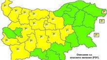Оранжев код за силен вятър в 17 области в страната за днес