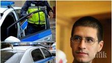 АЛО, МВР: Полицай заплаши журналист да го затвори в багажника на патрулката