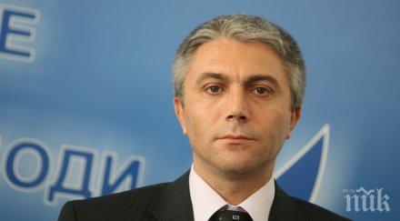 ИЗВЪНРЕДНО В ПИК TV! Партията на Доган скочи на кабинета на Борисов и на вицепремиера Валери Симеонов (ВИДЕО)