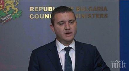 ПЪРВО В ПИК TV! Горанов с горещи подробности за бюджет 2019 (ОБНОВЕНА)