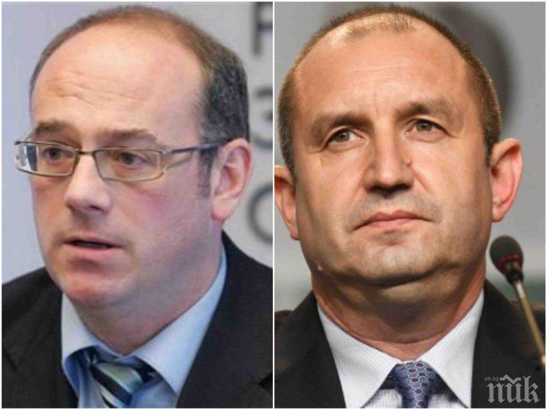 ПЪРВО В ПИК: Президентът Радев предлага Атанас Семов за конституционен съдия