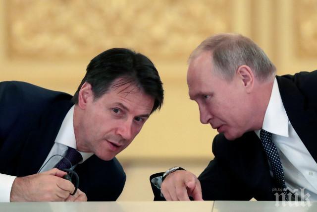 Джузепе Конте: Италия иска да е посредник между ЕС и Русия
