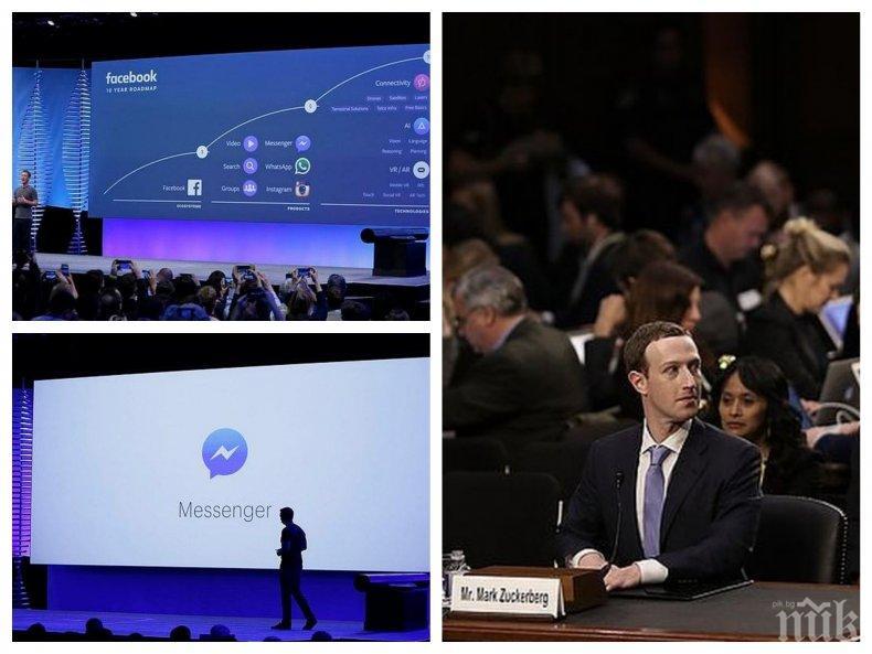 Експерти: Facebook загива заради липса на защита на личните данни, Messеnger трупа точки