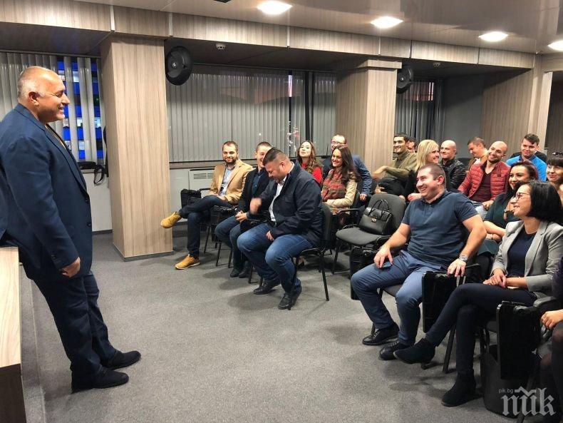 ПЪРВО В ПИК! Бойко Борисов призова младежите от ГЕРБ да бъдат активни (СНИМКИ)