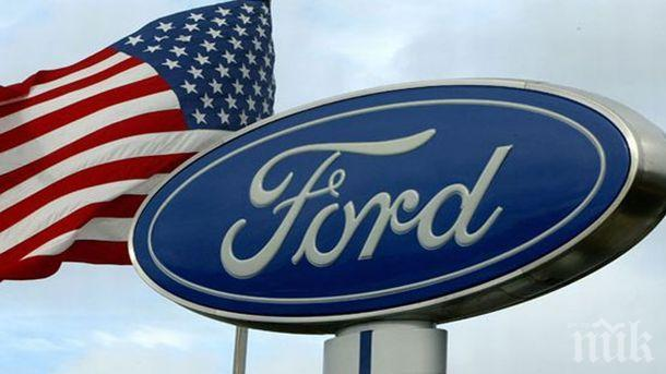 Форд изтегля 1,5 млн. автомобила заради дефект