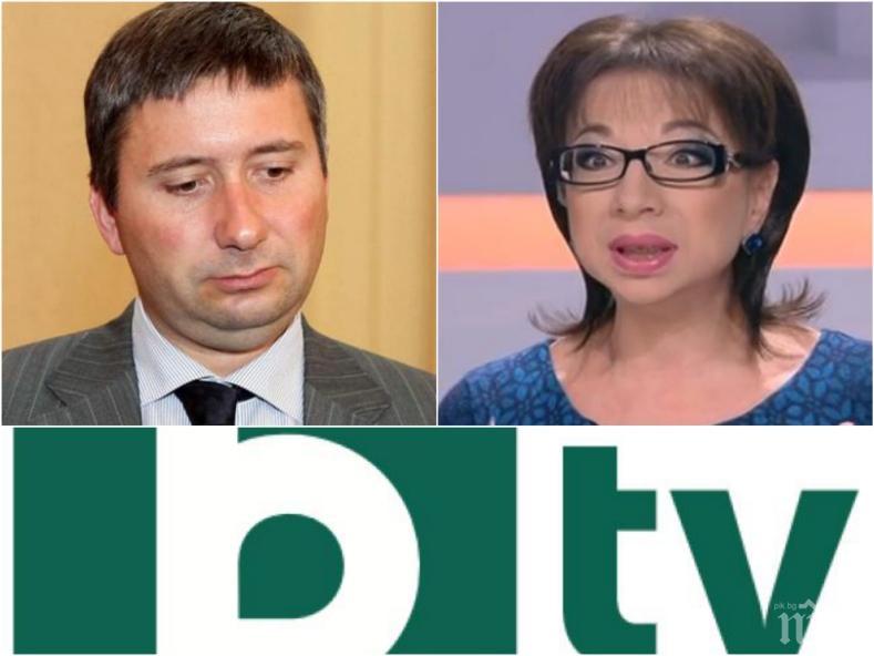 СКАНДАЛНО! Би Ти Ви лъска имиджа на Иво Прокопиев - олигархът се оправдава безпомощно за обвинението