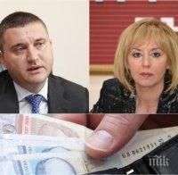 ИЗВЪНРЕДНО: Горанов с много добра новина за коледните надбавки на пенсионерите - ето колко милиона подготвят. Взимат лимузината на Мая Манолова