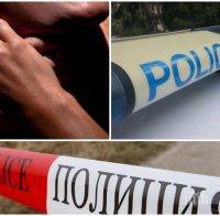 ИЗВЪНРЕДНО: Убиха млада жена в