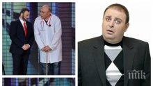 """ОКОНЧАТЕЛНО: Любо Нейков спира """"Комиците"""" - праща актьорите от култовото шоу да заработват из провинцията"""