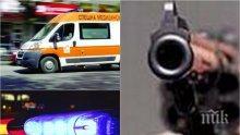 ЕКСКЛУЗИВНО В ПИК TV! Полицията преследва безскрупулен убиец в София, 24-годишна жена е застреляна в главата (ОБНОВЕНА/СНИМКИ)