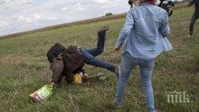 Оправдаха журналистката, ритала и спъвала мигранти в Унгария