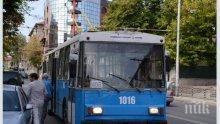Хиляди хасковлии остават без автобусен транспорт заради протест на превозвача </p><p>