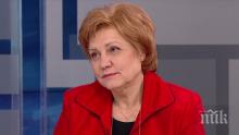 ГОРЕЩА ТЕМА: Менда Стоянова с важен коментар за бюджета - новините за икономиката са добри