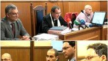 ИЗВЪНРЕДНО В ПИК TV! Спецсъдът оправда бившия външен министър Даниел Митов, заместникът му Ангеличин - виновен
