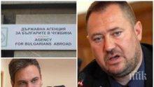 САМО В ПИК! Ето кой е арестуваният шеф на Държавната агенция за българите в чужбина (ВИДЕО/СНИМКИ/ОБНОВЕНА)