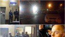 """ИЗВЪНРЕДНО В ПИК TV: Полицията тараши цяла София. Убиецът от """"Надежда"""" и жертвата имали проблеми - скарали се преди дни"""