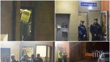 """ИЗВЪНРЕДНО В ПИК TV: Ето го убиеца от """"Надежда""""! Въоръжен е и много опасен (СНИМКА)"""