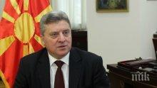 ГОРЕЩА ТЕМА: Прокуратурата подгони президента на Македония