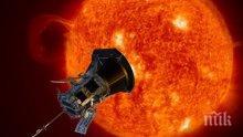 """Сондата """"Паркър"""" отбеляза световен рекорд за приближаване до Слънцето"""