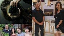 САМО В ПИК: Убитата Дарина учила фотография - раждането на Никол било голямо щастие за семейство Министерски (СНИМКИ)