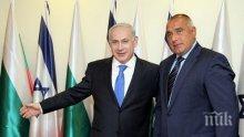 ВАЖЕН ДЕН: Борисов приема Нетаняху в Евксиноград