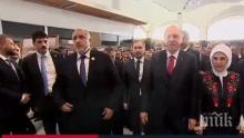 ИЗВЪНРЕДНО В ПИК TV! Борисов официален гост на Ердоган за откриването на най-голямото летище в света (ВИДЕО/СНИМКИ/ОБНОВЕНА)