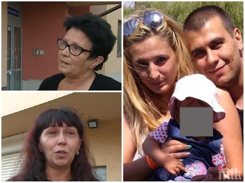 """ЗЛОВЕЩИ ПОДРОБНОСТИ ЗА ВЕНДЕТАТА В """"НАДЕЖДА"""": Кървавият Викторио публикувал жалейки преди да убие Дарина и детето им"""