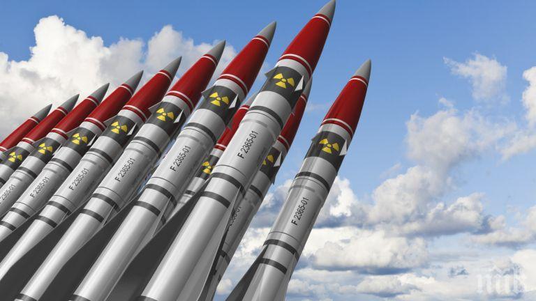 Русия, Великобритания, Китай, Франция и САЩ няма да подпишат Договора за забрана на ядрените оръжия