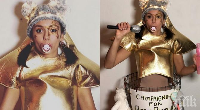 Нина Добрев се облече като бебе
